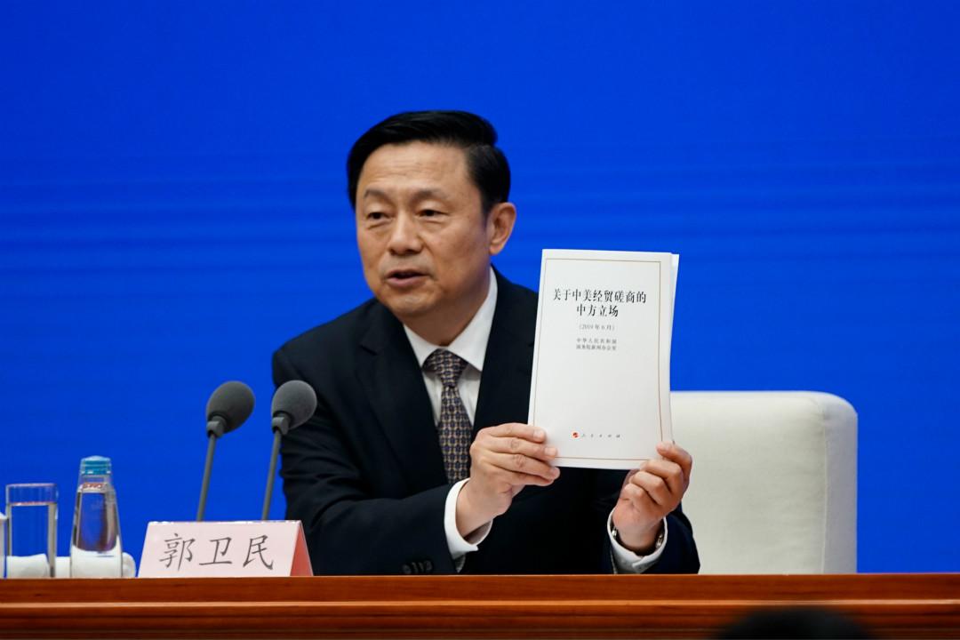 2019年6月2日,中國國務院辦公室副主任郭偉民在新聞發布會上介紹《關於中美經貿磋商的中方立場》白皮書。 攝:Xiong Yong/Getty Images