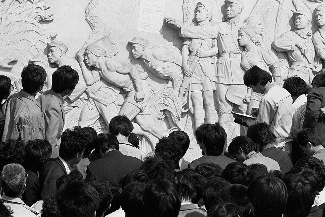 1989年4月25日,北京學運天安門廣場。