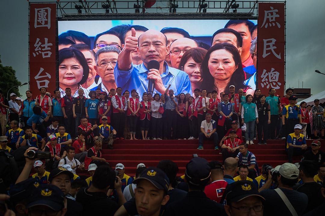 2019年6月1日,韓國瑜首場總統初選造勢活動於凱道舉行。 攝:陳焯煇/端傳媒