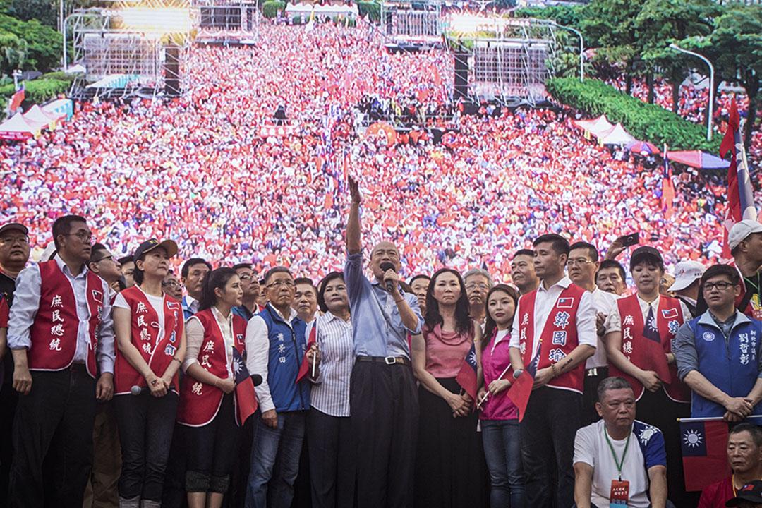 2019年6月1日,韓國瑜首場總統初選造勢活動於凱道舉行。