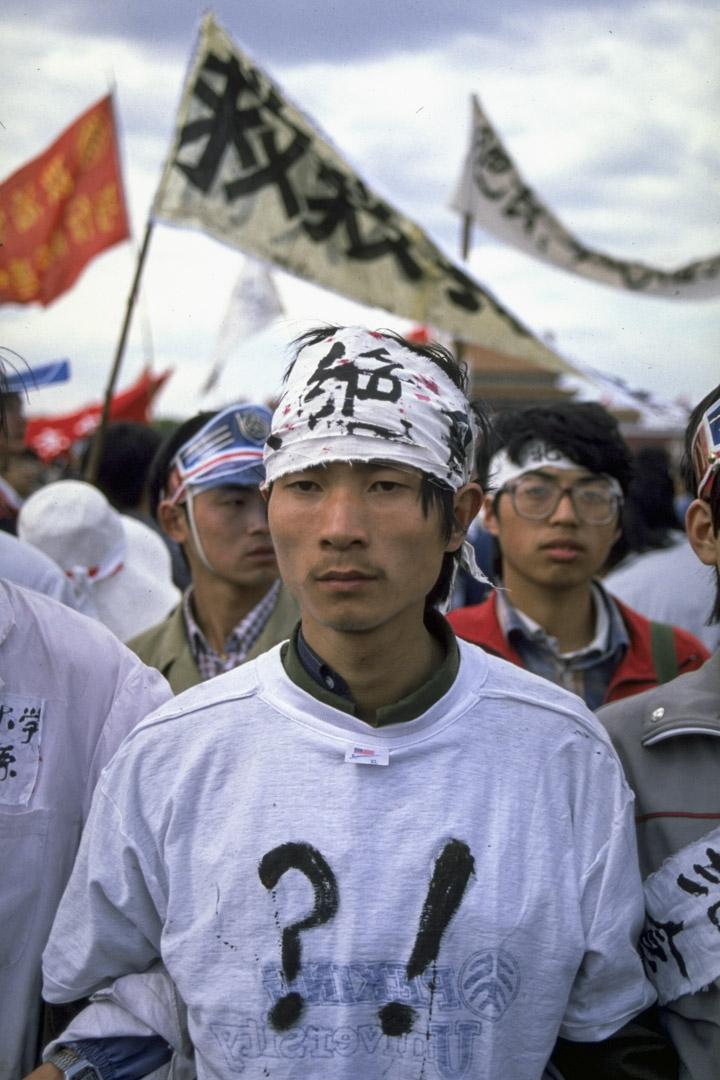 1989年,天安門廣場的絕食學生。