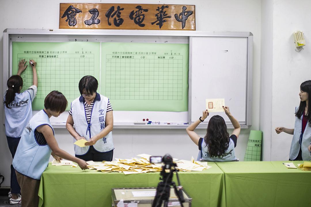 2019年6月7日,長榮航空空服員罷工投票開票。