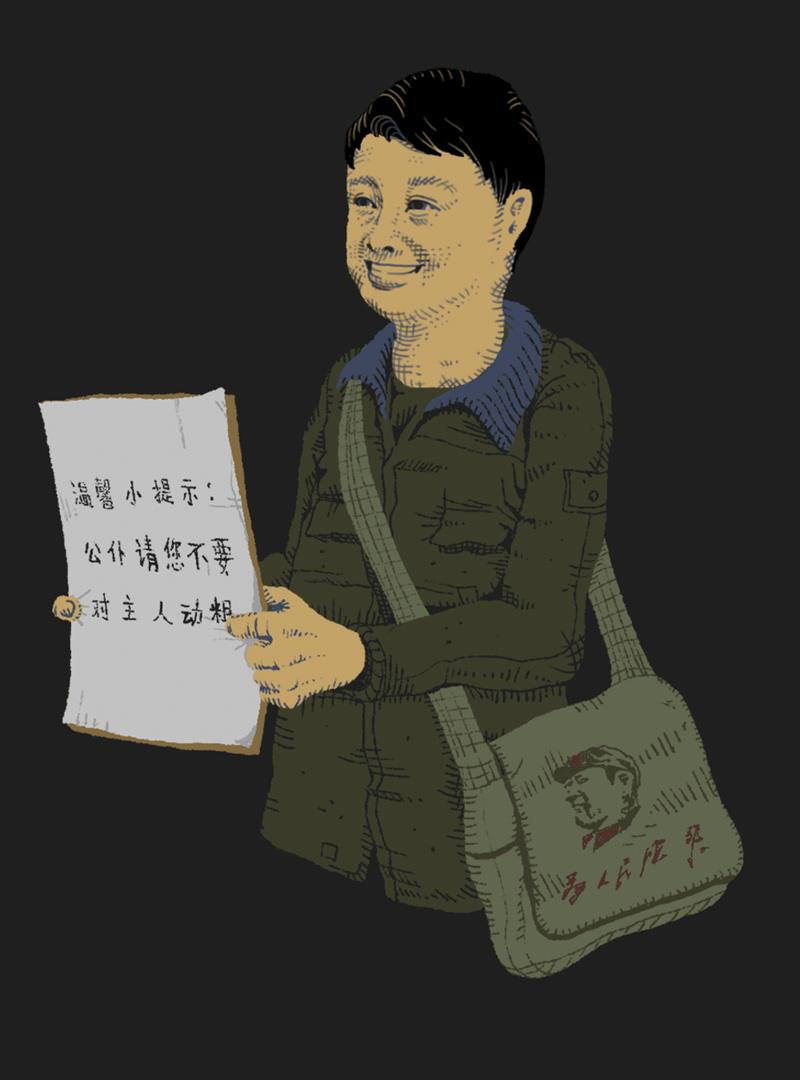 前往示威,陳雲飛會揹著「為人民服務」的包包,身上會掛上紙牌,附上「溫馨提示」:「公僕,不要向你的人民動粗!」