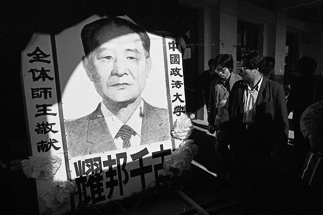 1989年4月26日,北京學運期間,北京高等院校學生聯會記者會。