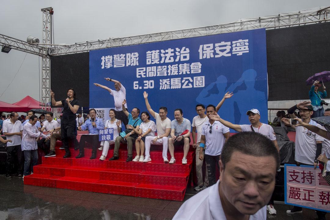 2019年6月30日,添馬公園撐警集會,不少建制派立法會議員出席。