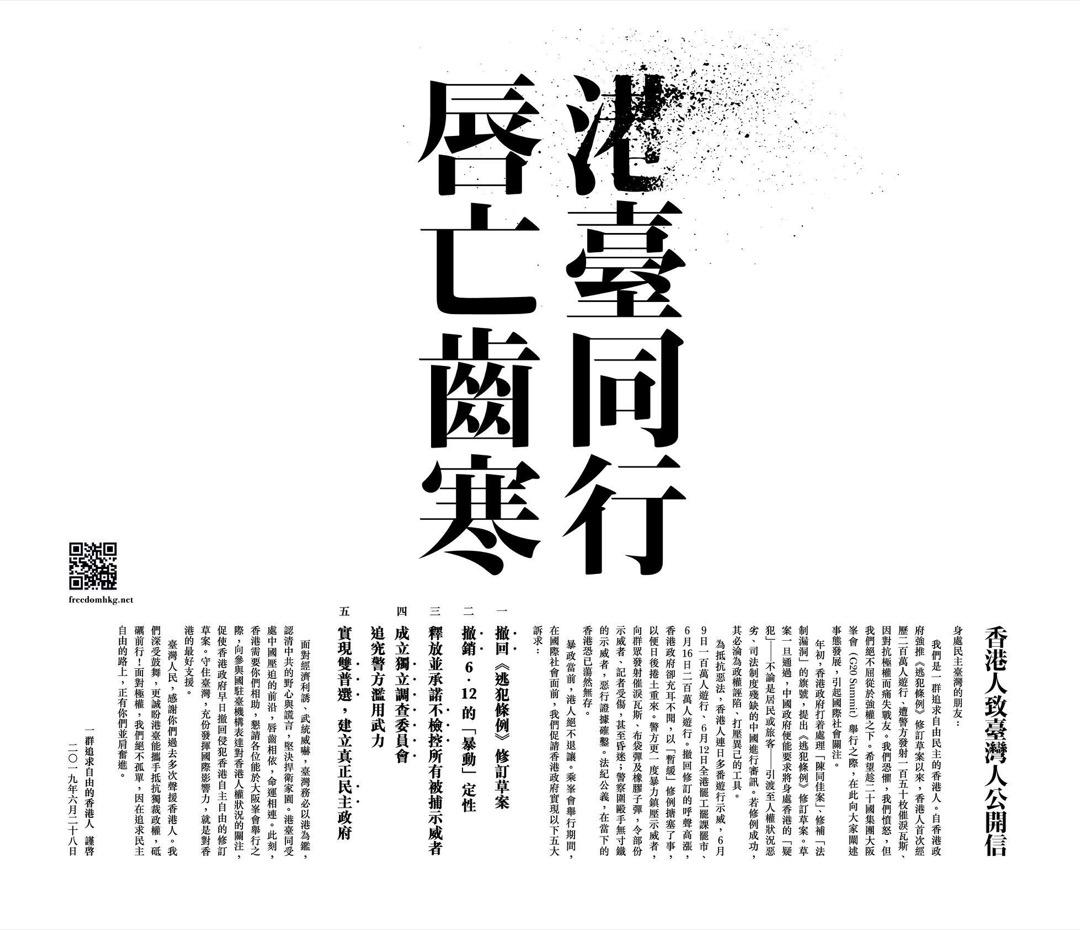 台灣《蘋果日報》