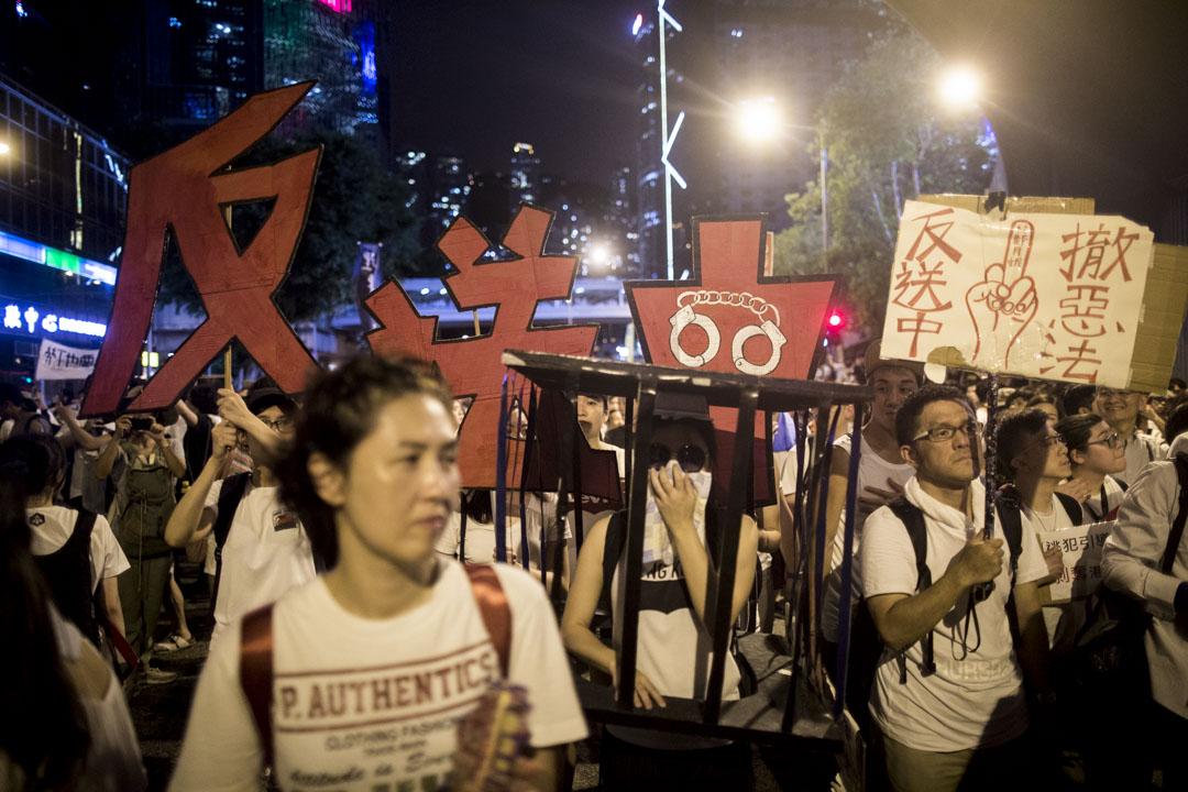 2019年6月9日,民陣發起反對《逃犯條例》修訂的「反送中」大遊行。