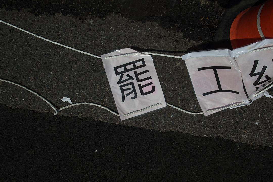 2019年6月29日,長榮工會投票後,十天的罷工將結束。