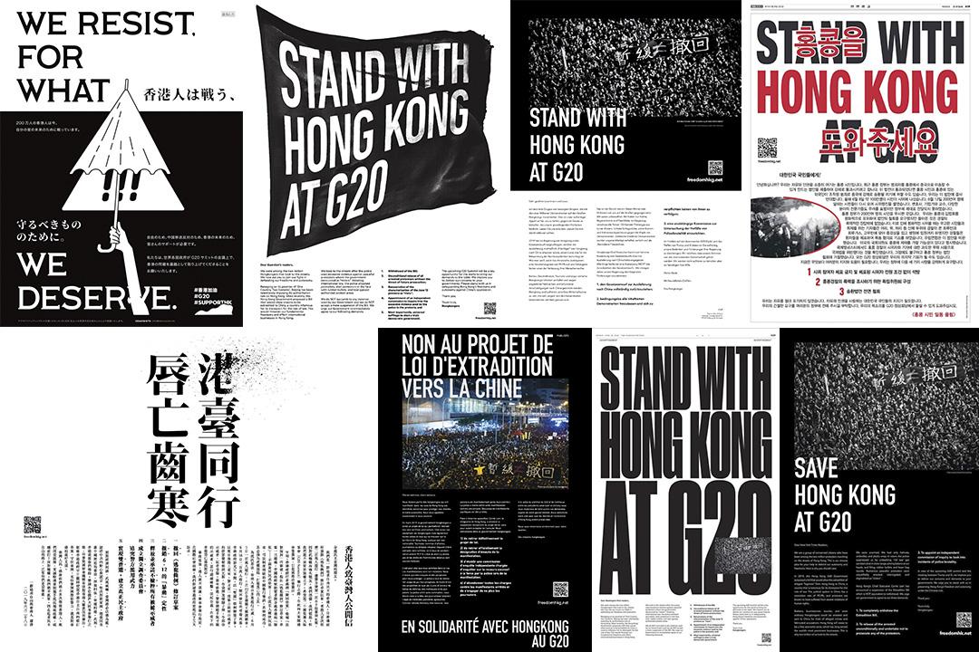 G20峰會日本大阪舉行,網上眾籌小組以「Freedom Hongkonger」發起眾籌,在多份國際媒體刊登公開信,期望國際社會關注《逃犯條例》爭議。 網上圖片