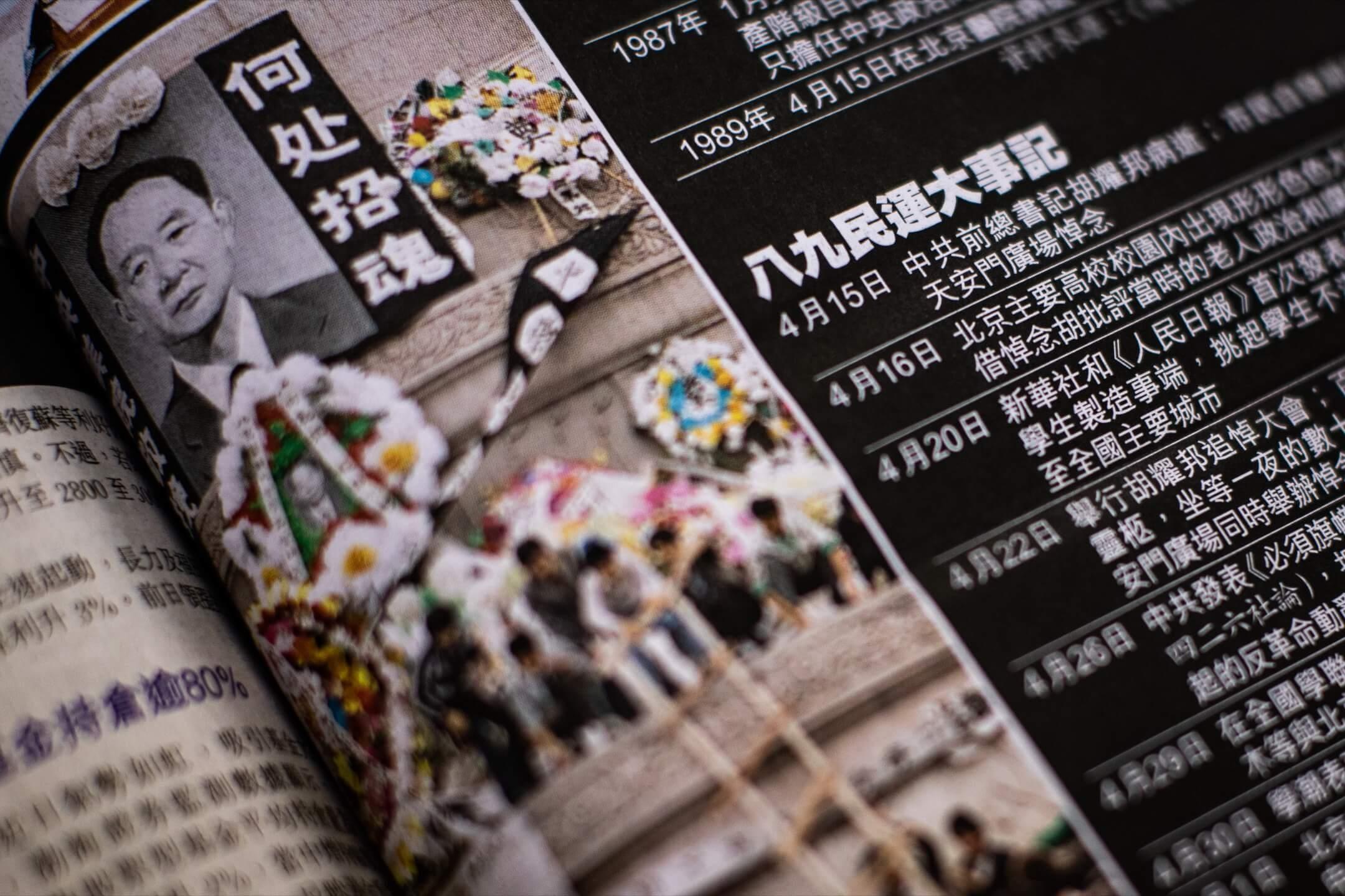 時間是記憶最大的小偷,報道六四的慘劇,一如跟時間競賽。 攝:Stanley Leung/端傳媒