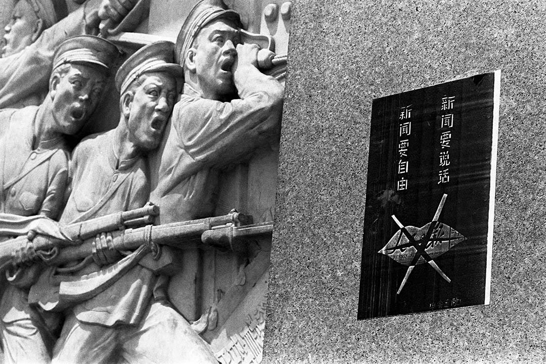 1989年5月23日,北京學運期間的天安門廣場。