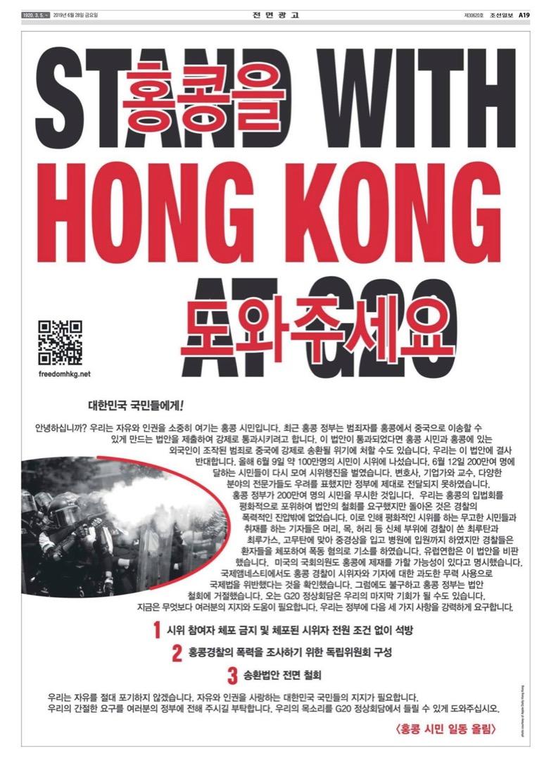 南韓《朝鮮日報》