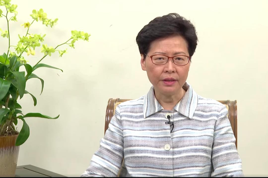 今晚8時許,香港特首林鄭月娥發表電視講話,三度稱金鐘一帶的警民衝突為「暴動行為」,並宣稱「任何文明、法治社會都不能容忍」。 圖:網上圖片