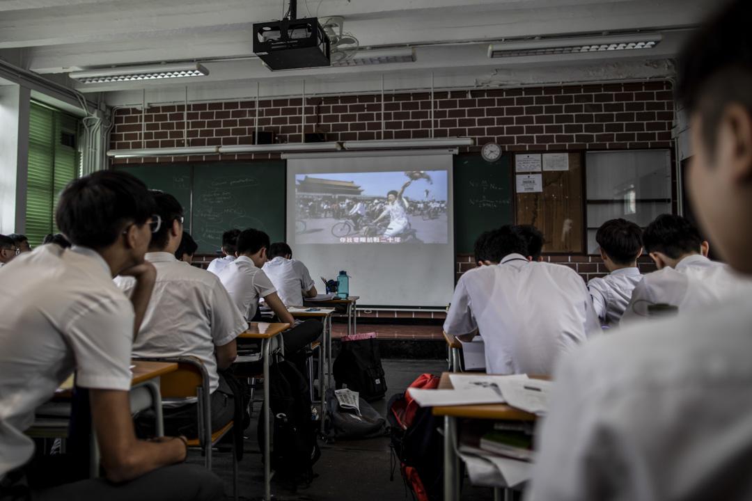 陳哲在課堂上向學生簡述六四當晚發生的事情前,會先讓學生看一段由香港樂隊Beyond演唱《抗戰二十年》的MV。
