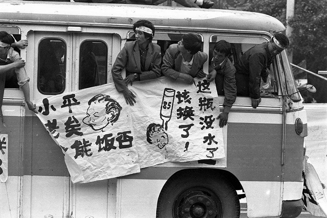 1989年5月17日,北京學運的天安門廣場。