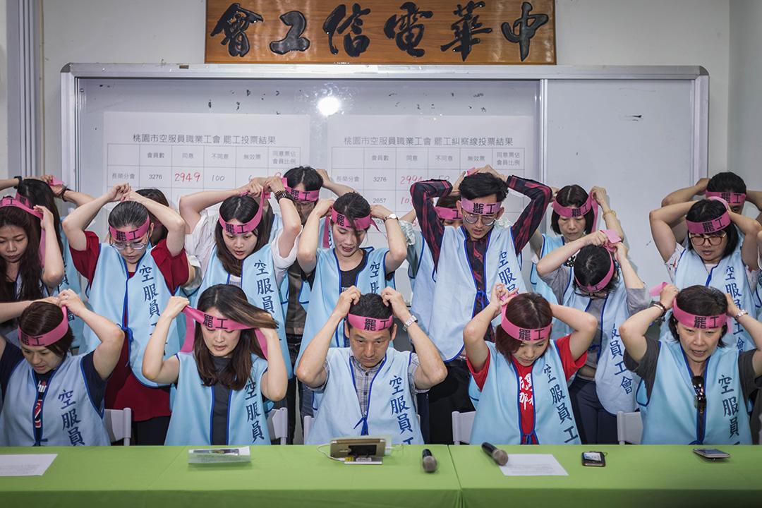 2019年6月7日,桃園空服員職工會罷工投票開票後召開記者會。 攝:陳焯煇/端傳媒