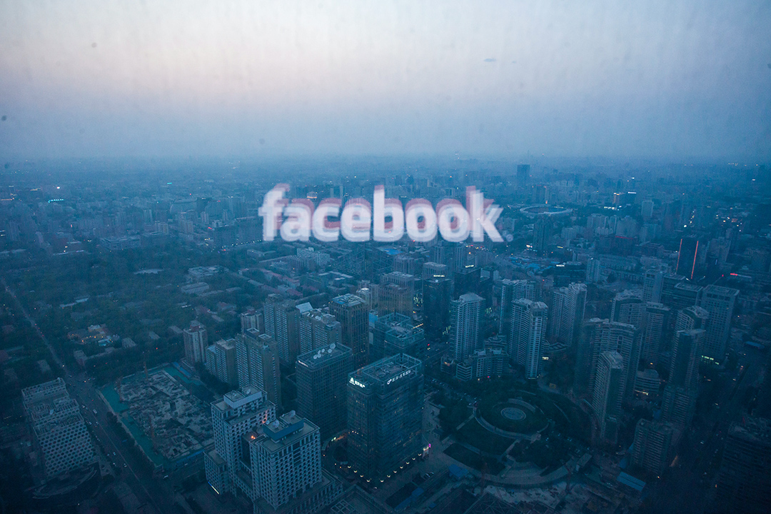 Facebook同意將仇恨言論用戶資料交給法國政府。 攝:Ed Jones/AFP via Getty Images