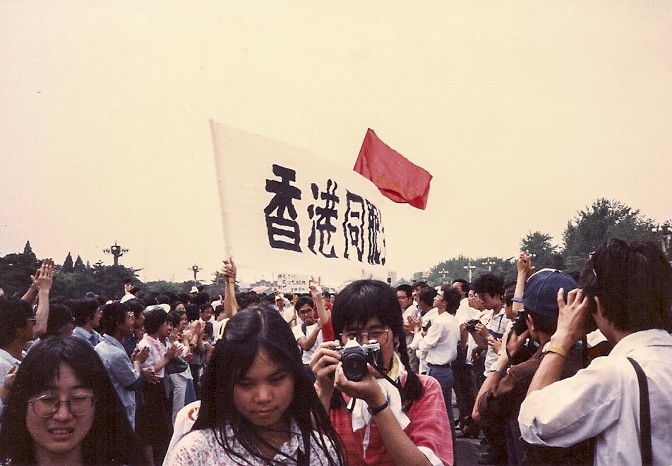 1989年,在北京支援民運的香港學生。