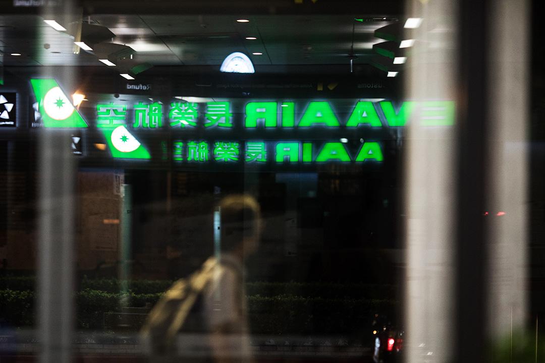 台北松山機場的長榮航空商標。