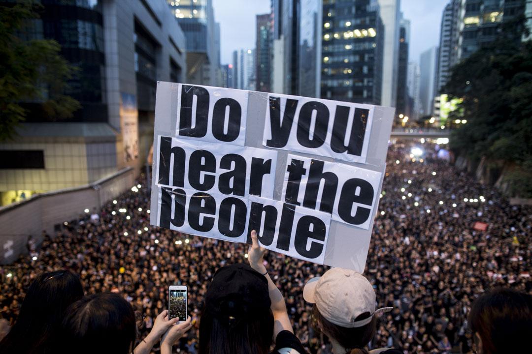 2019年6月16日,民陣發起反對《逃犯條例》修訂的「反送中」大遊行。