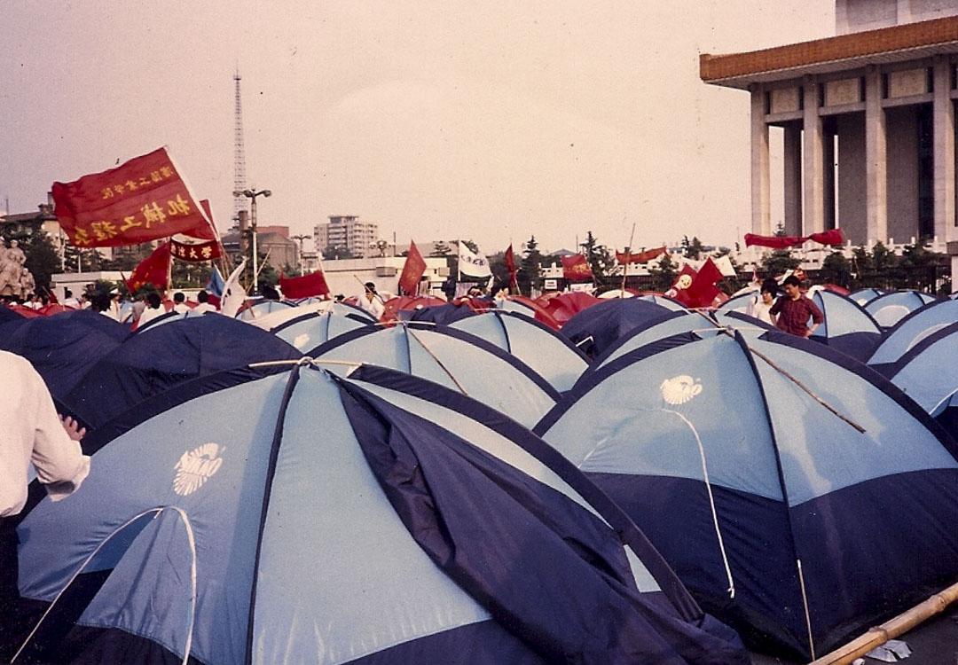 天安門廣場上的帳篷區。