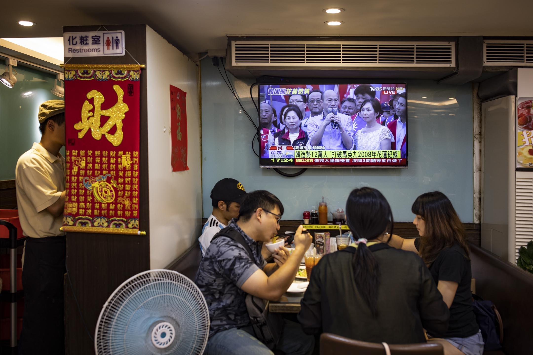 2019年6月8日,台北一間茶餐廳內電視正直播著韓國瑜的花蓮造勢大會。