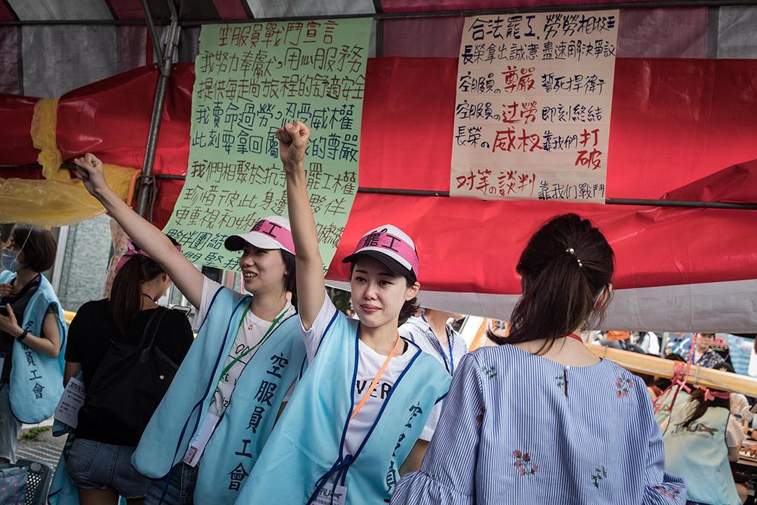 2019年6月27日,長榮空服員罷工踏入第八天。