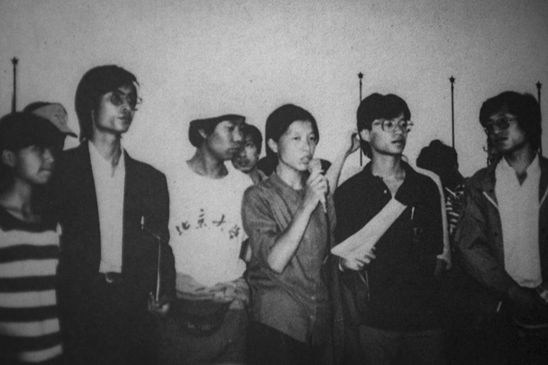 1989年6月1日,柴玲、封從德、張伯笠、王超華、王丹、李彔召開記者會。