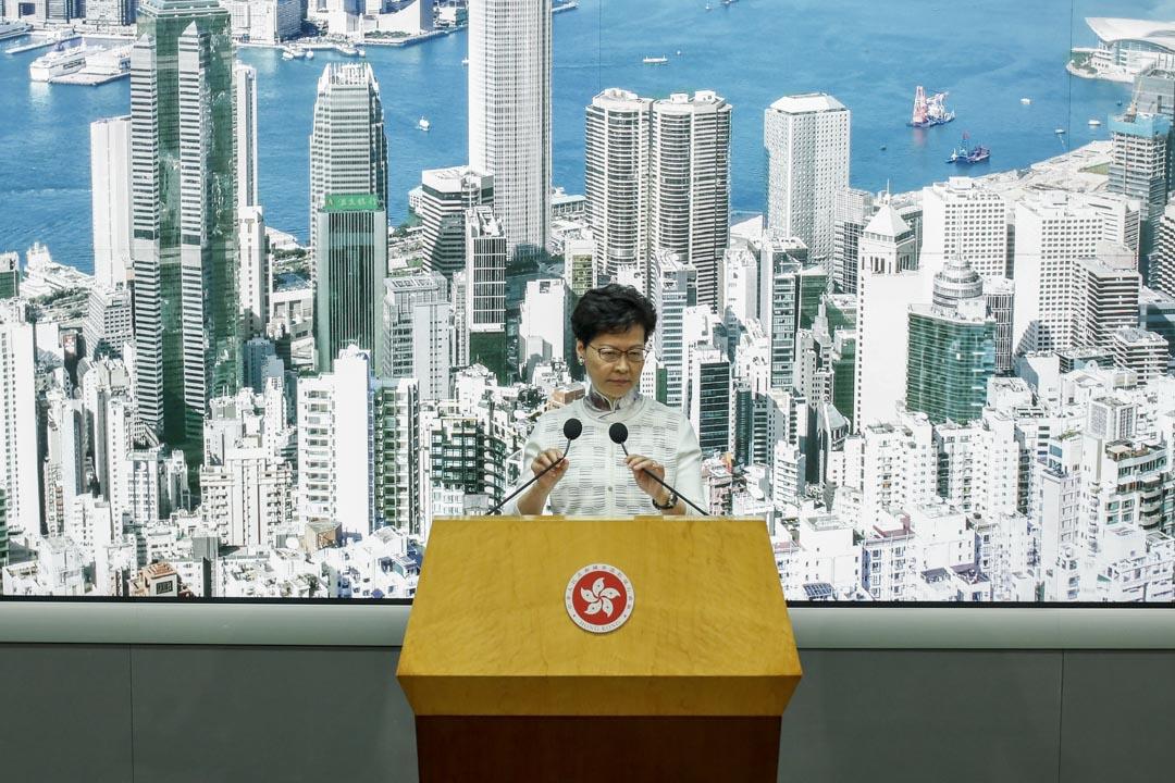 2019年6月15日,林鄭月娥召開記者會,宣布暫緩修訂《逃犯條例》 。
