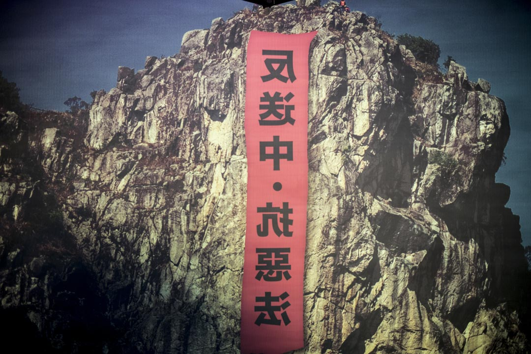 2019年6月14日,中環遮打花園舉行「香港媽媽反送中集氣大會」。