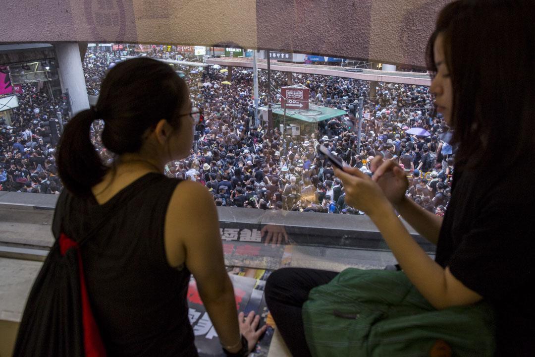 2019年6月16日,民陣反對《逃犯條例》修訂大遊行。