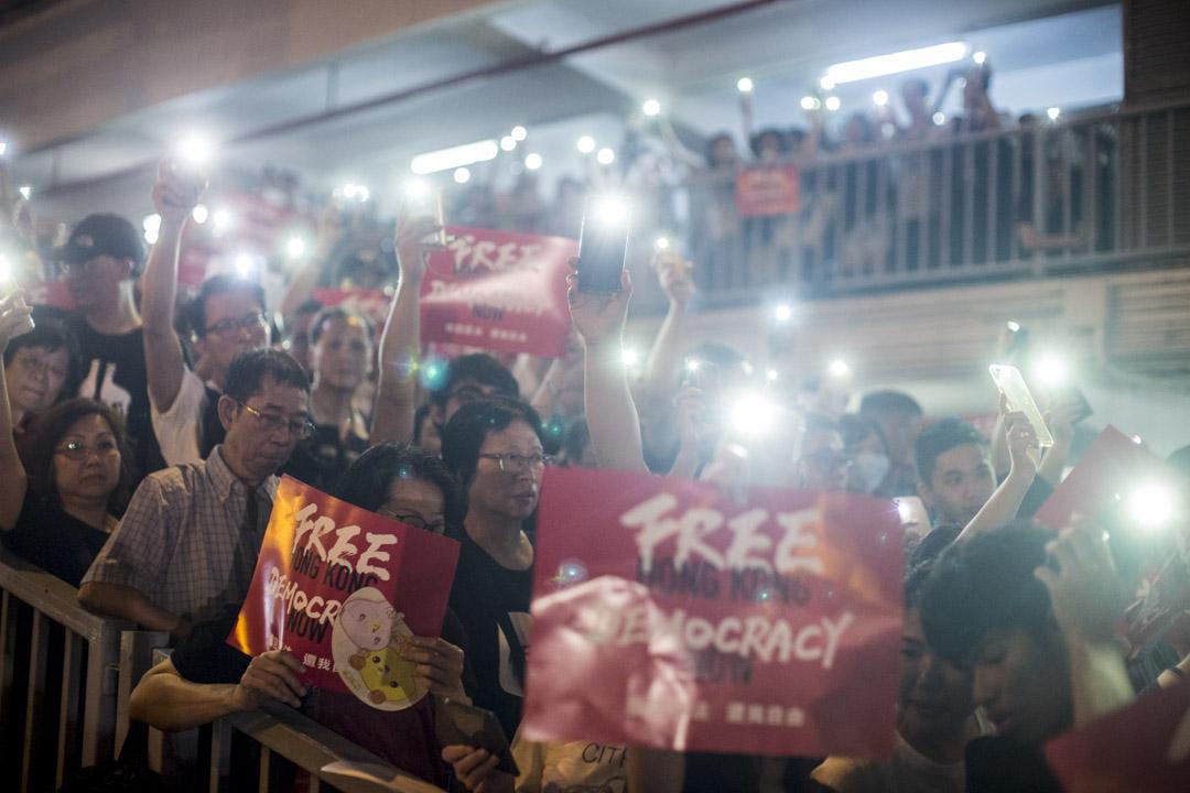 2019年6月26日,民陣舉行G20 Free Hong Kong集會,以不同語言呼籲各國領袖關注香港情況。