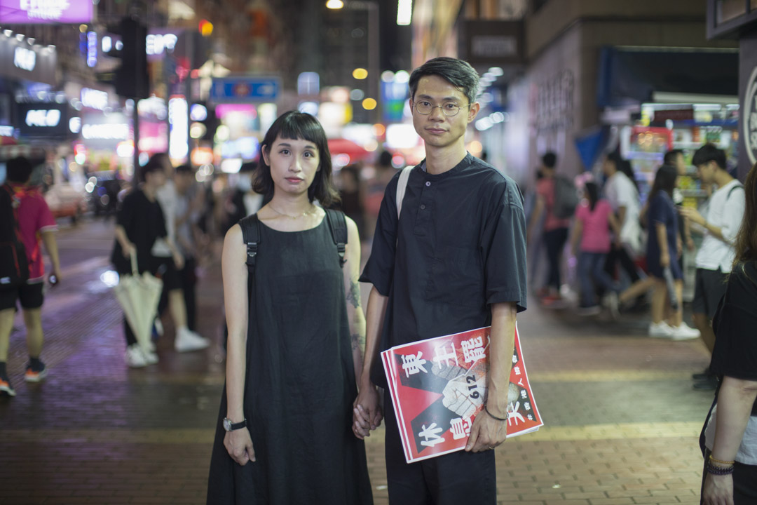 設計師Quai與Chris。