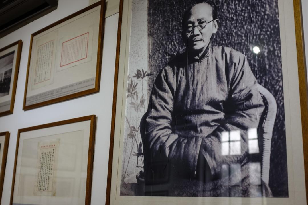 蔡元培任國立北京大學校長,北大儼如全國無政府主義基地。「沒人認為蔡校長主動散播無政府思想,但其大學改革創造了讓無政府百花齊放氛圍。」