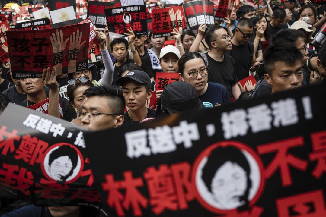 2019年6月16日,香港民陣發起第四次反對《逃犯條例》修訂大遊行,當中不少標語都是要求特首林鄭月娥下台 。