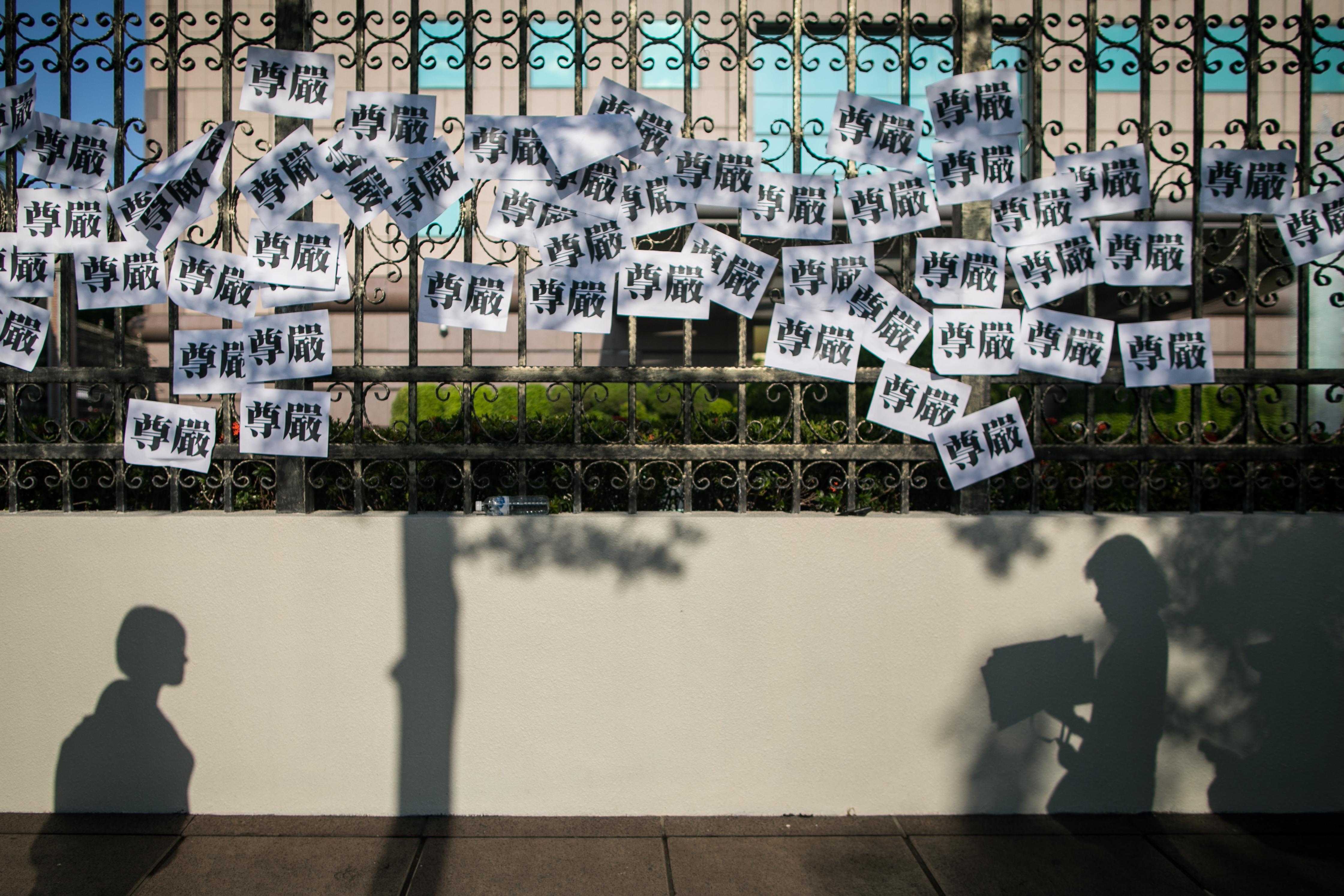 6月4日空服員遊行結束之前,空服員手持「尊嚴」標語,蜂擁貼往張榮發基金會外的鐵欄杆上。