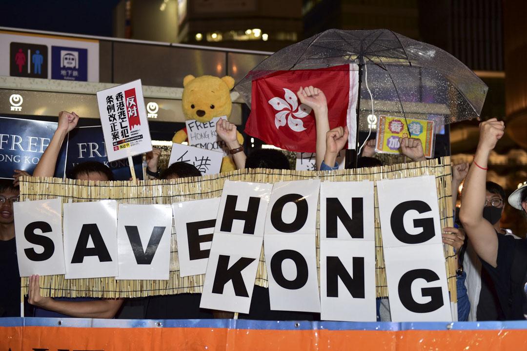 2019年6月27日,大阪有聲援香港反逃犯條例修訂的示威活動。