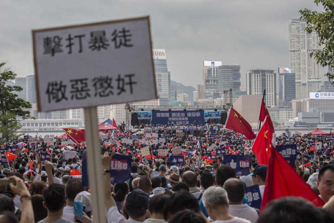 2019年6月30日,添馬公園舉行的撐警集會,主辦方稱16.5萬人出席。
