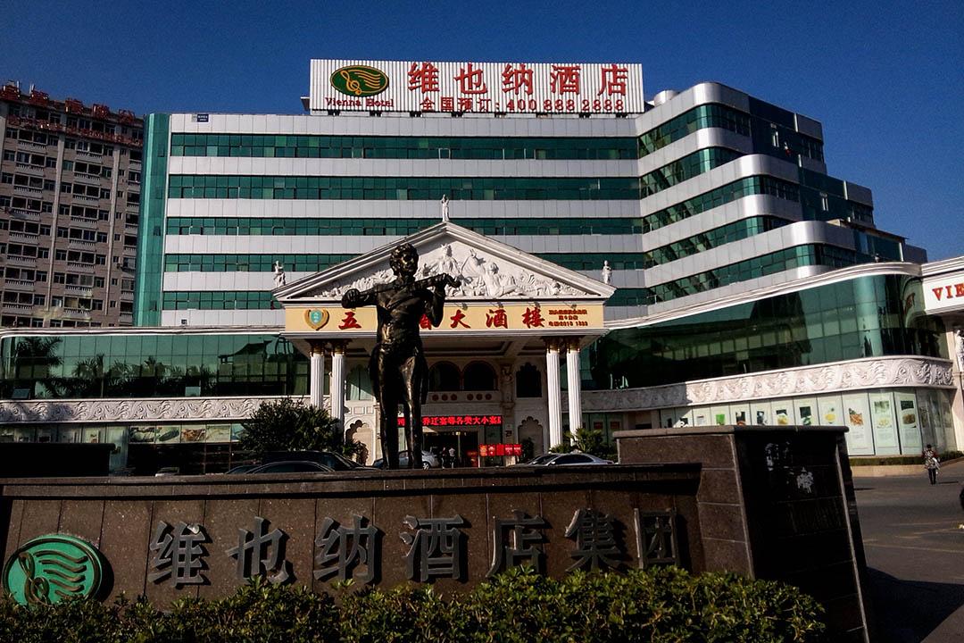 維也納酒店。 圖:Imagine China