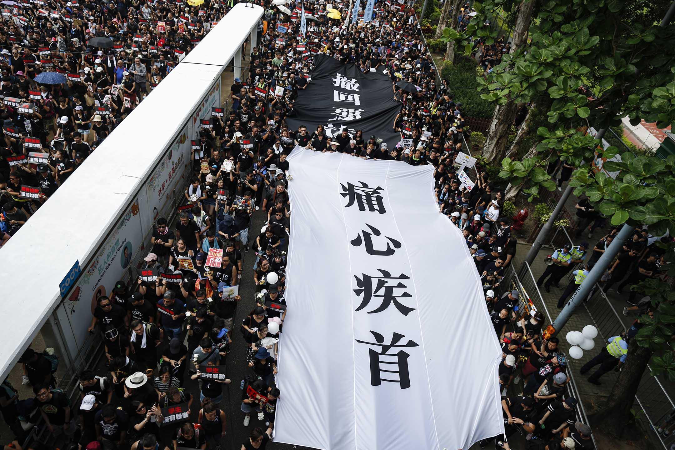 2019年6月16日,香港民陣發起第四次反對《逃犯條例》修訂大遊行 。