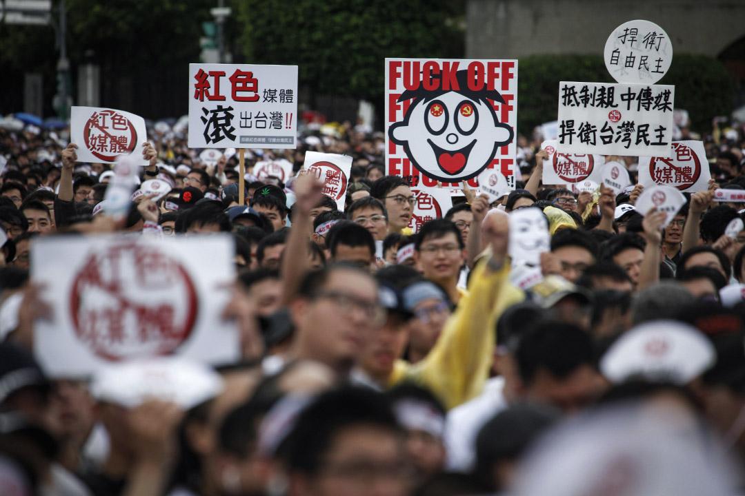 2019年6月23日,大批民眾參加「拒絕紅色媒體、守護台灣民主」大遊行。 攝:Hsu Tsun Hsu/AFP via Getty Images