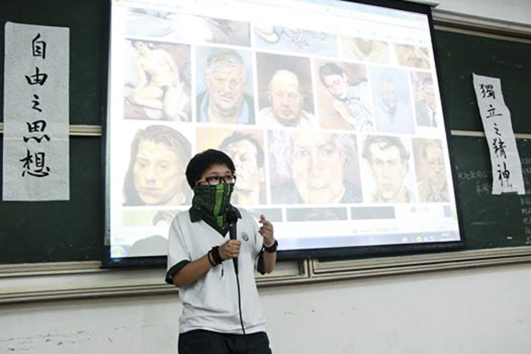 2014年5月17日,廣州中山大學現場。