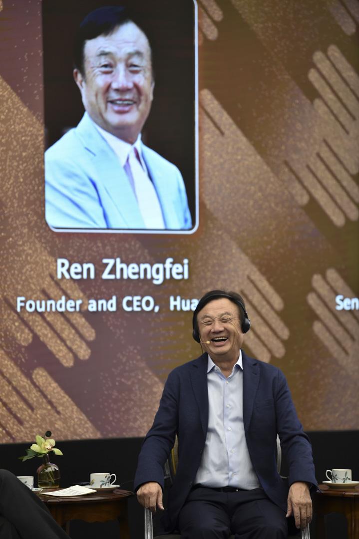 2019年6月17日,華為創始人兼首席執行官任正非在深圳舉辦了一個關於技術、市場和企業的小組討論會。
