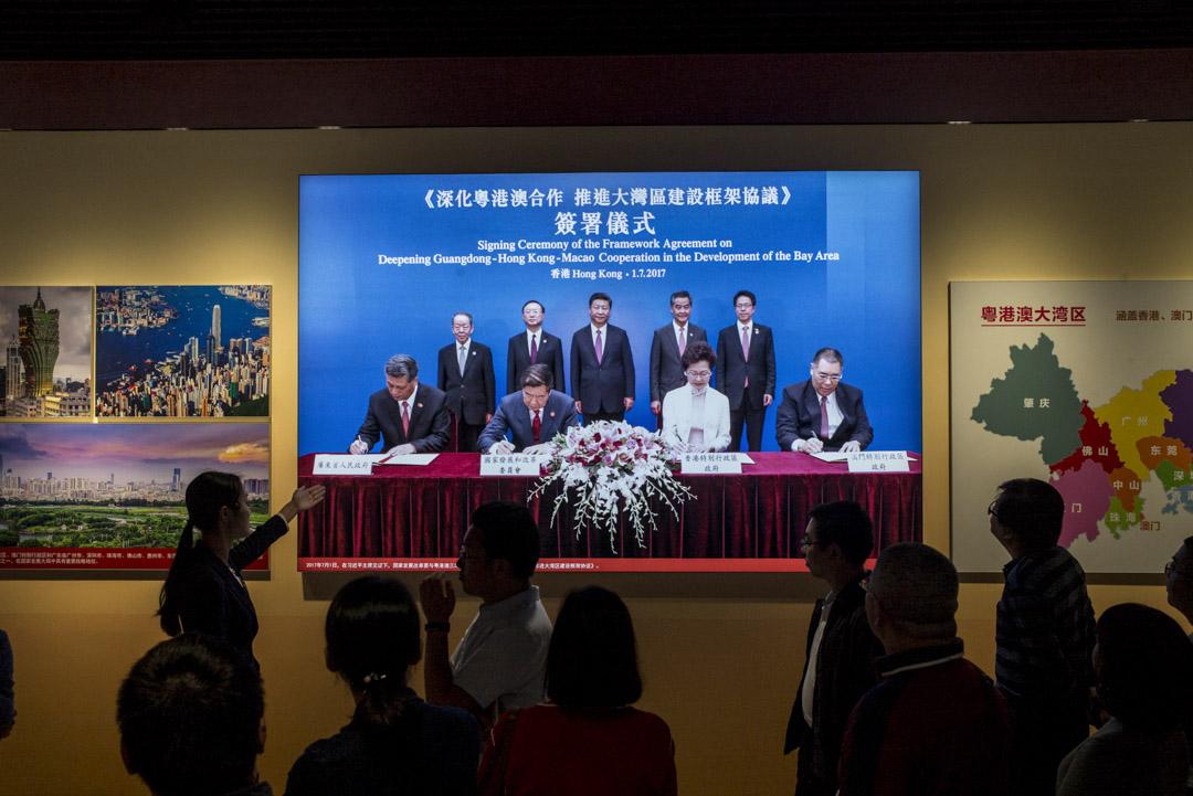 深圳一個有關粵港澳大灣區的介紹展板。