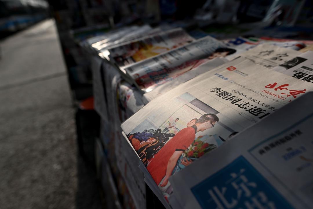 圖為北京一個報攤,報紙報導李鵬逝世的新聞。