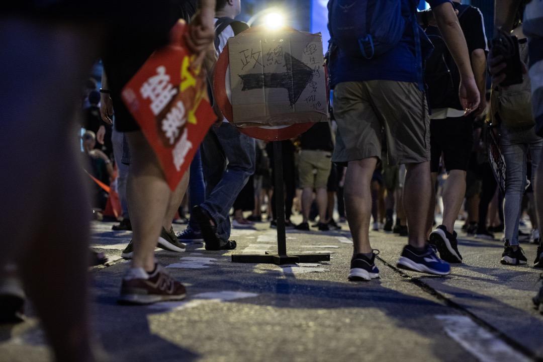 2019年7月1日,民陣發起七一大遊行,遊行隊伍到達金鐘太古廣場外,可選擇前往在遮打花園的終點後和平散去,或者到立法會支援衝擊行動。