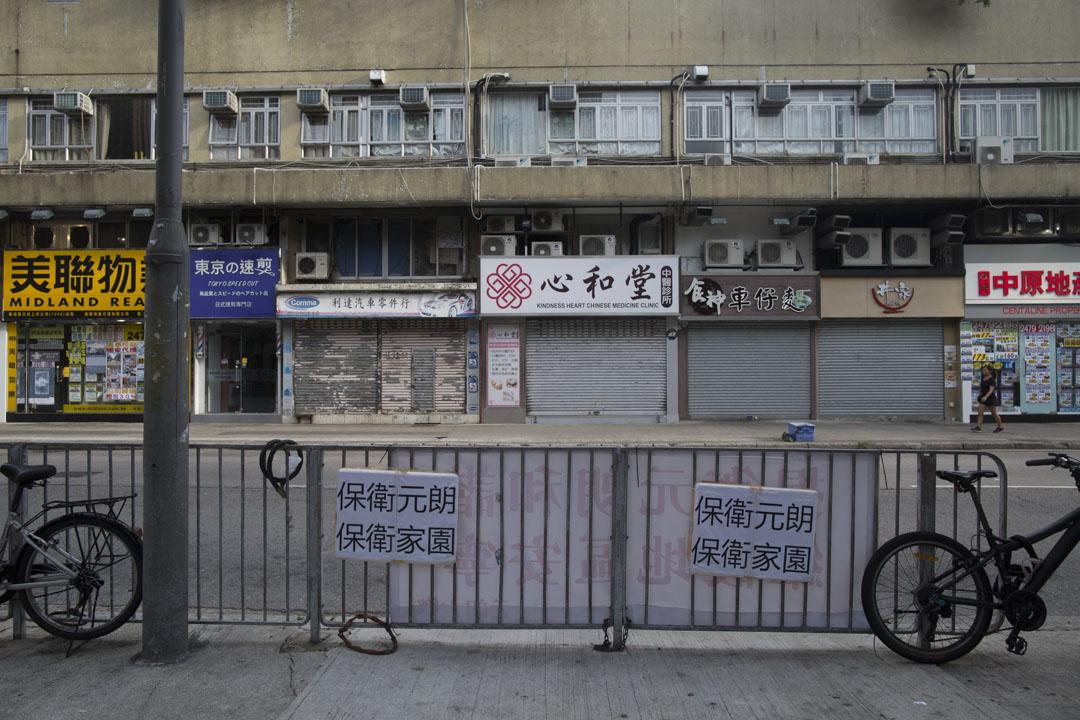 2019年7月22日,元朗街上大部分商店都已關門暫停營業。