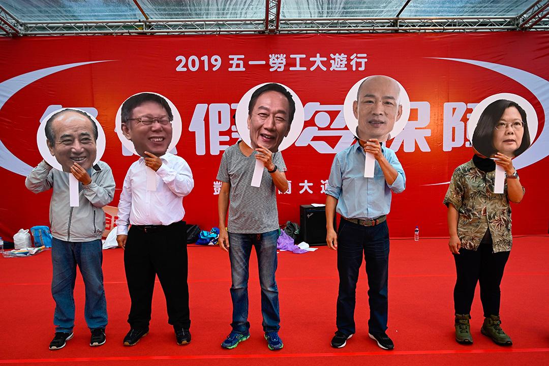2019年5月1日,台北五一勞動節示威期間,工人展示了2020年有機會成為總統的候選人,左起王金平,台北市市長柯文哲,商人郭台銘,高雄市長韓國玉和台灣總統蔡英文的面具。