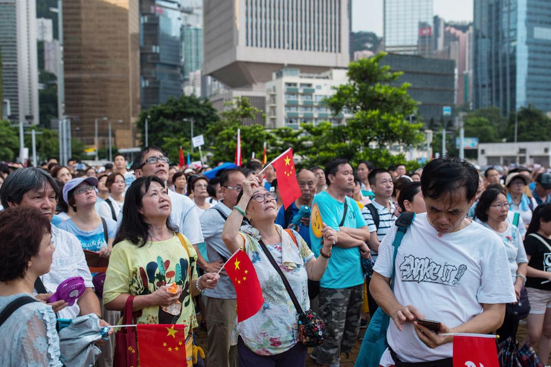 2019年7月20日,金鐘「守護香港」大集會,大會宣布,共有31.6萬人出席集會;警方就說最高峰有10萬3千人參加。