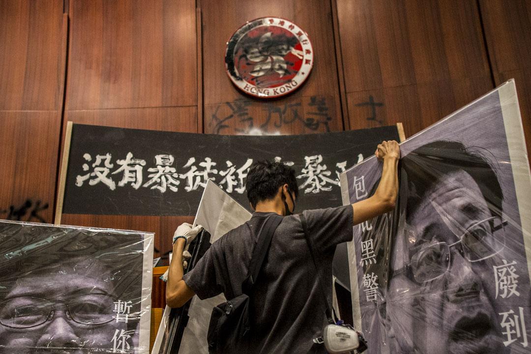 2019年7月1日,示威者成功突破佔領立法會。